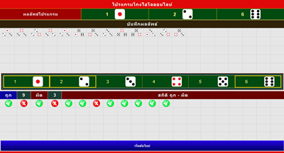 บริการแจกโปรแกรมโกงไฮโลออนไลน์ฟรีจาก casinobet168.com